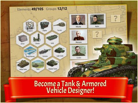Doodle Tanks™ HD screenshot 7