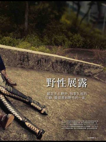 高峰傲 Gafencu Men screenshot 9