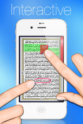 Quran Kareem HD for iPhone - náhled