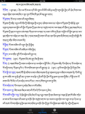 Gangjong Tsigzhod Chenmo - náhled