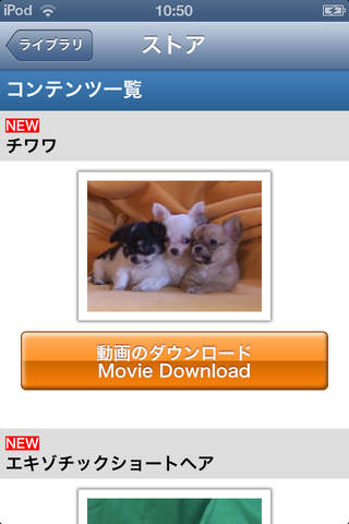 sumado - スマート動画プレイヤー - náhled