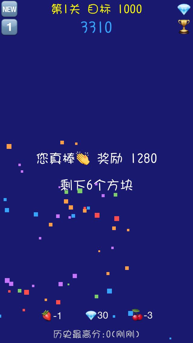 Block - No ads,  simple, classic and fun! screenshot 2