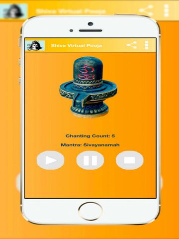 Lord Shiva Virtual Puja - (Om Namah Shivaya) Mantra Meditation screenshot 6