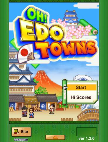 Oh! Edo Towns screenshot 10