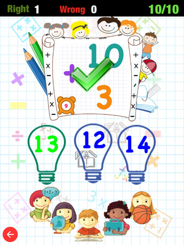 Math Fact Montessori : Addition, Subtraction, Multiplication, Division And Mix Operation screenshot 8