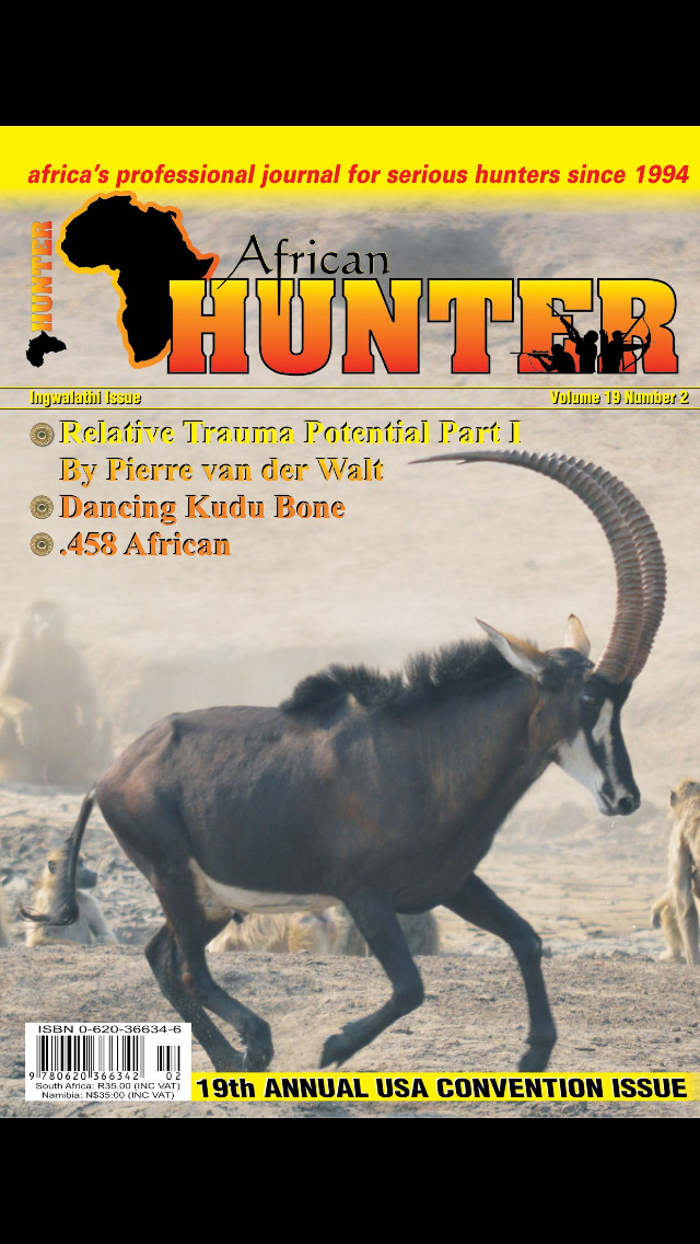 The African Hunter screenshot 1