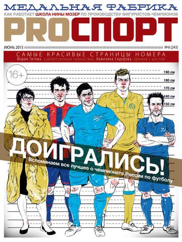 PROsport - náhled