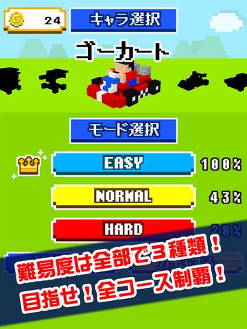 うろ覚えレーシング screenshot 8