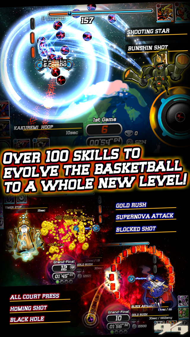 Galaxy Jam: Space Basketball Wars screenshot 4