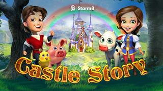 Castle Story™ screenshot #5