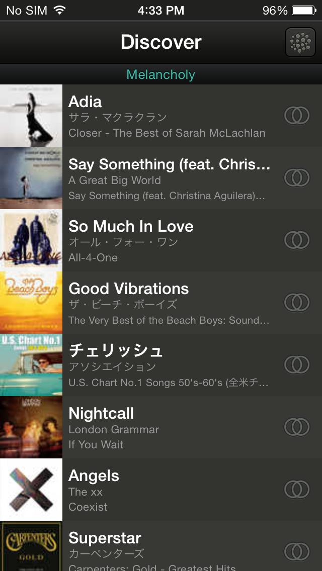 HABU music screenshot 5