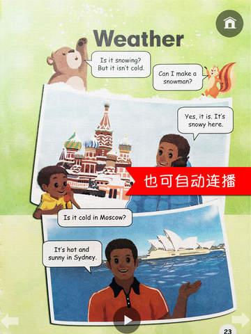 同步教材点读机-人教版PEP小学英语四年级下册 screenshot 8