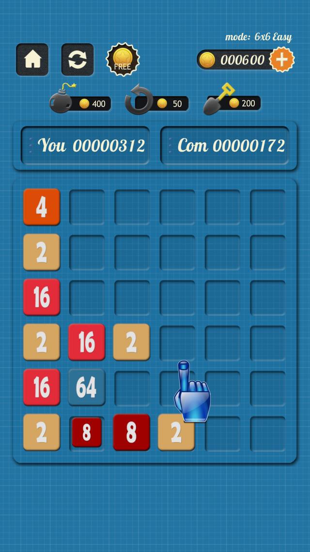 2048 Vs Com screenshot 1