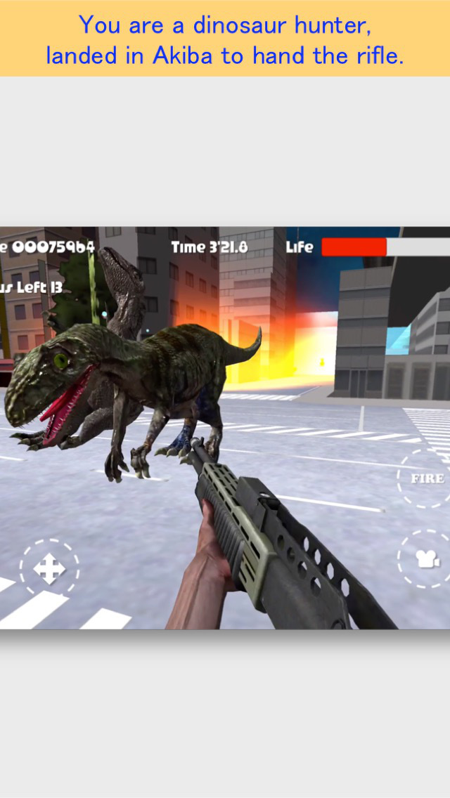 Akiba Saurus FREE screenshot 3