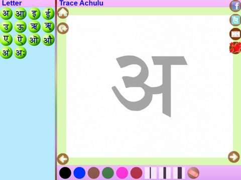 Trace Hindi Alphabets Kids Activity screenshot 3