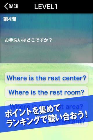 クイズで速攻かんたん英会話 旅行で役立つ英語編 - náhled