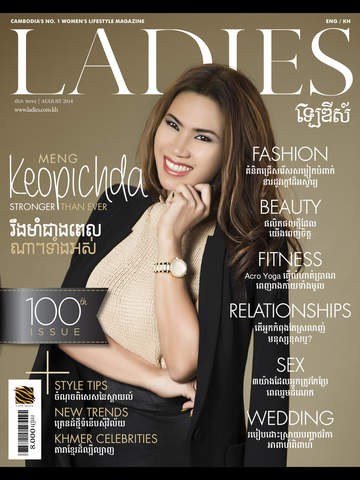 Ladies Magazine Cambodia screenshot 6