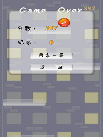 Screenshot 9 of 9