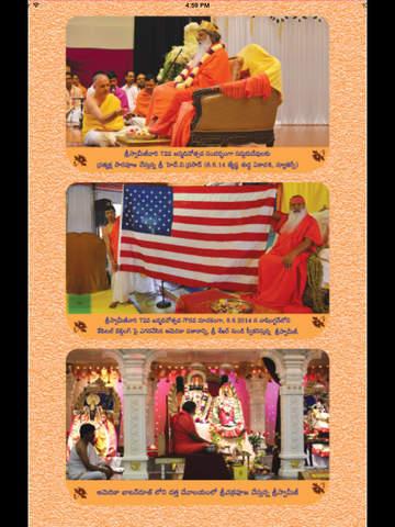 Bhakti Mala Telugu screenshot 7
