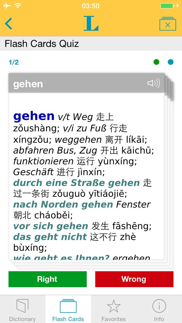 German - Chinese Dictionary screenshot 3
