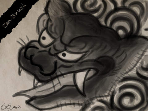 Zen Brush screenshot 9