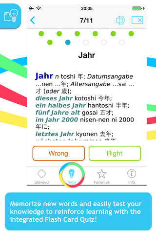 Japanese <-> German Slovoed Compact talking dictio - náhled