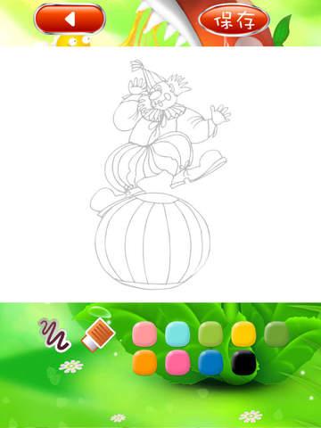 马戏小丑简笔画 screenshot 8