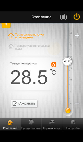 Navien Smart TOK (Russia) screenshot 1
