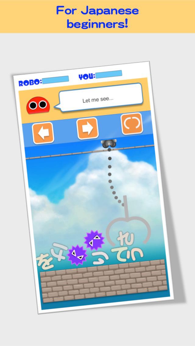 Catch Hiragana FREE screenshot 2