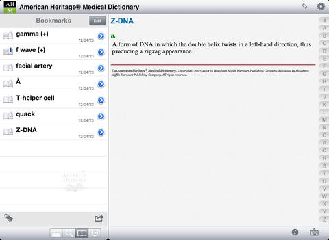 American Heritage® Medical Dictionary screenshot 10