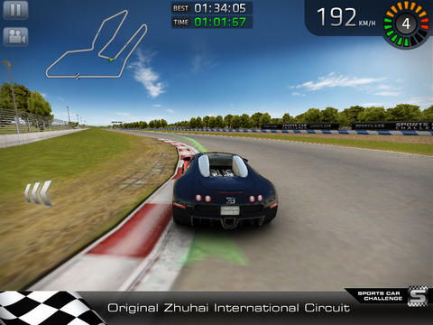 Sports Car Challenge screenshot 10