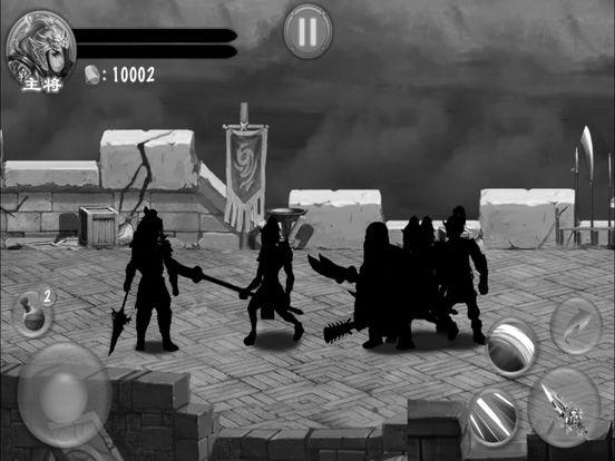 RPG Shadow Sword Pro screenshot 9