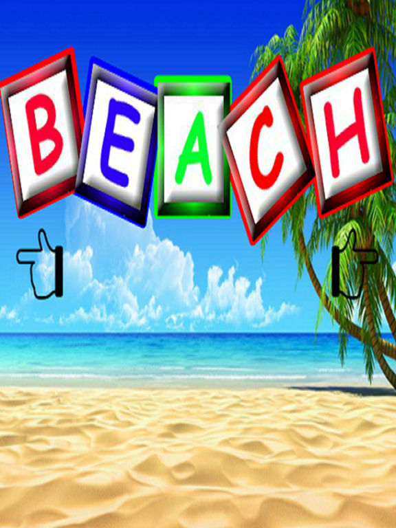 3D Kid's Holiday Spelling Game screenshot 2