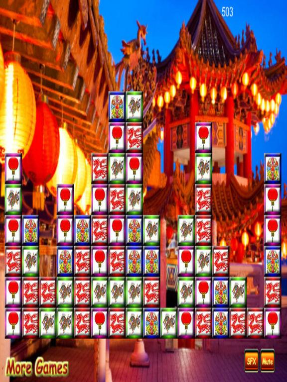 Red Dragon Cube Crusher screenshot 2