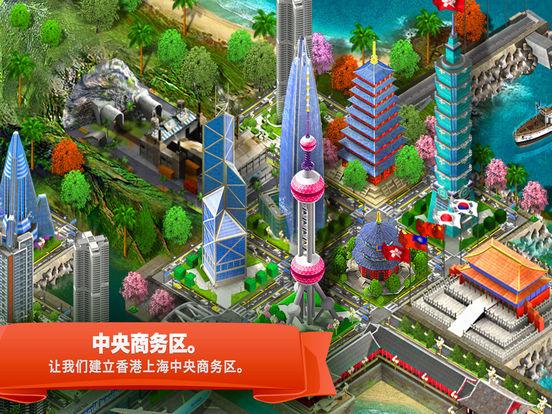 中国大亨 screenshot 7