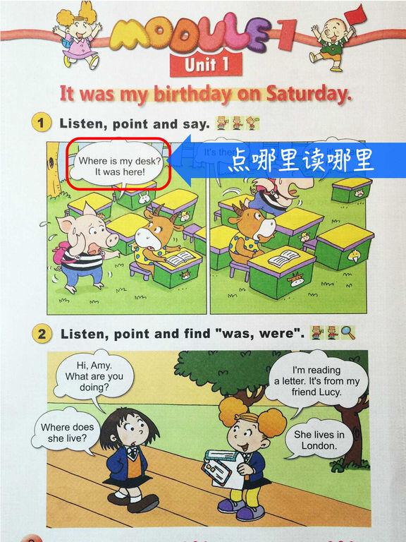 外研社版小学英语四年级上册点读课本 screenshot 7