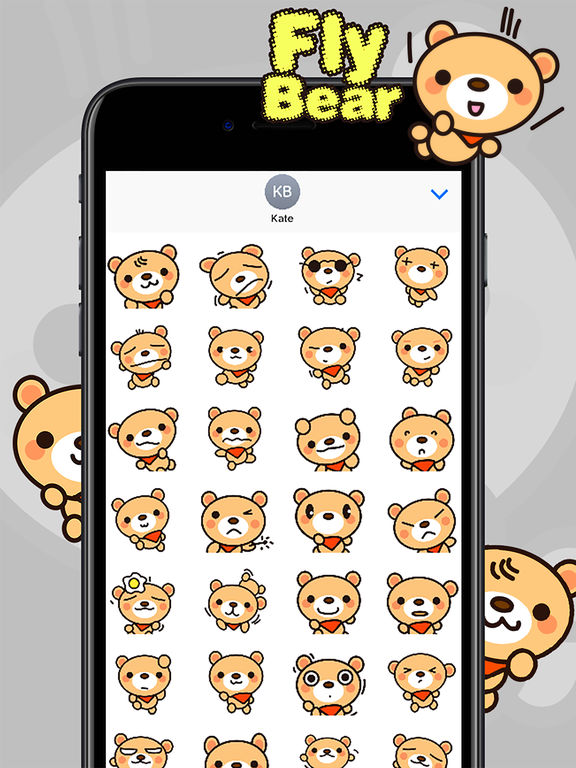 Fly Bear Sticker - Cute & Emotional Stickers screenshot 7
