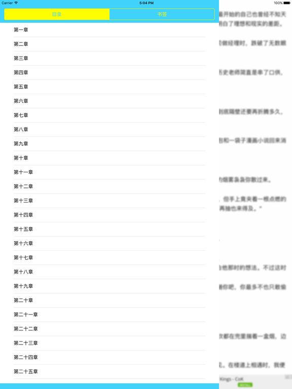 君生我已老:全网最热姐弟恋小说 screenshot 5