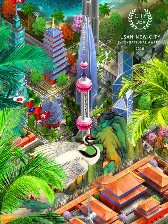 城市发展上海 screenshot 7