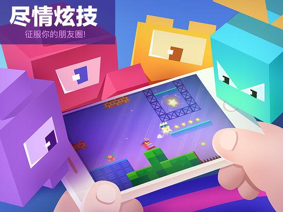 超级幻影猫-经典版 screenshot 9