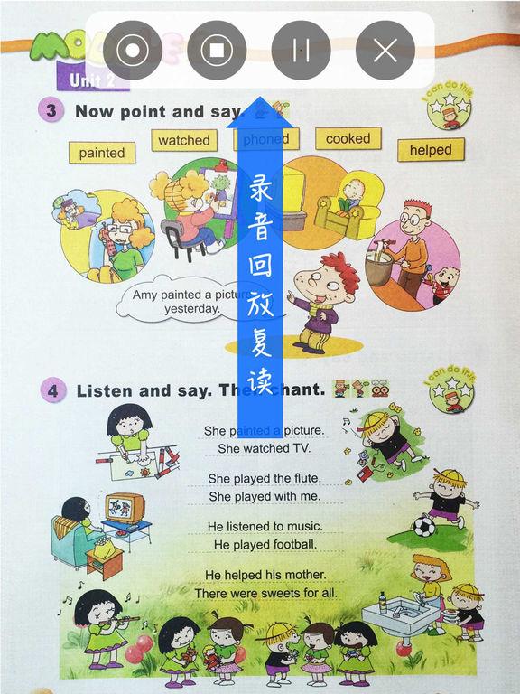 外研社版小学英语四年级上册点读课本 screenshot 8