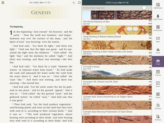 NIV Cultural Backgrounds Study Bible screenshot 9