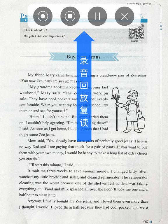 《美国小学生有声阅读精选》小学生英语口语拓展训练六年级 screenshot 8