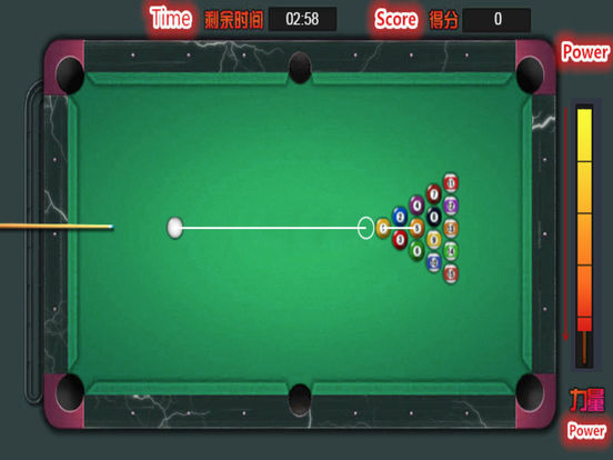 9 Ball Pool Snooker - Billiard Nice Girl screenshot 8
