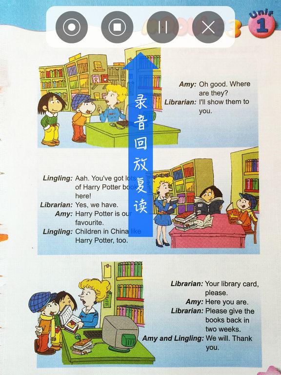 外研社版小学英语六年级下册点读课本 screenshot 9