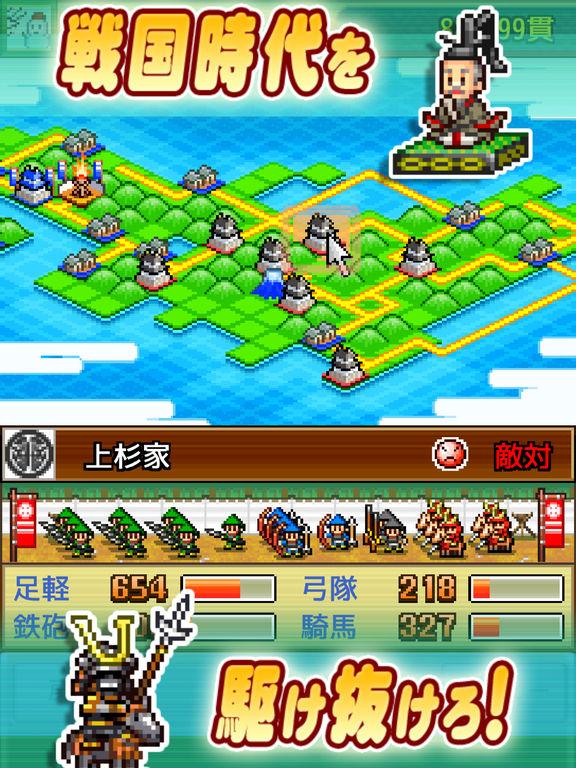 合戦!!にんじゃ村 screenshot 8