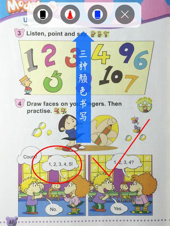 同步教材点读机-小学英语(外研社版)一年级上册- 读书派出品 screenshot 9