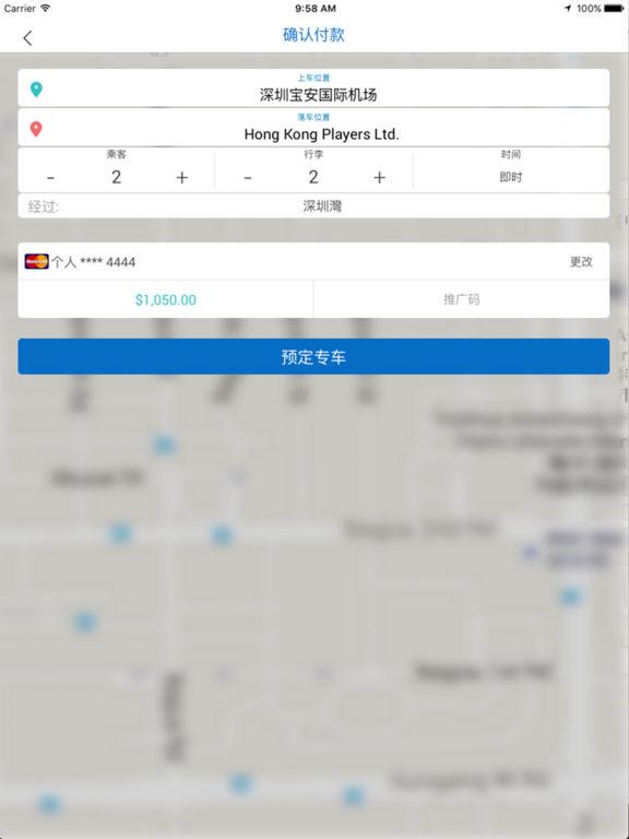 goLuxu Customer screenshot 8