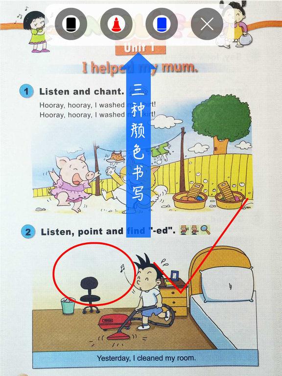外研社版小学英语四年级上册点读课本 screenshot 9