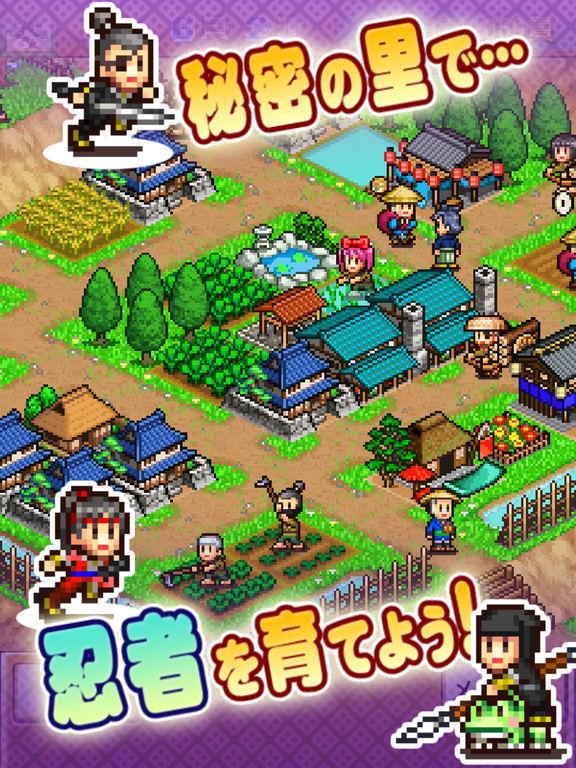 合戦!!にんじゃ村 screenshot 6